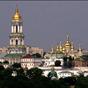 Киев направит на развитие туризма 219 миллионов гривен