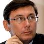 НАБУ будет расследовать дело против Луценко по подозрению в коррупции