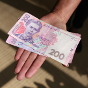 НБУ отмечает рост спроса населения на валюту