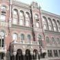 НБУ готовит апелляцию на решение суда о незаконности национализации Приватбанка