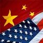 Лагард назвала ситуацию с Китаем и США угрозой мировой экономике