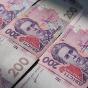 Украина за пять месяцев позаимствовала более 182 млрд грн