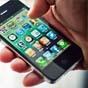 Продажи iPhone упали до минимума последних пяти лет