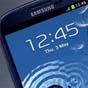 Samsung запатентовал смартфон с двумя дисплеями