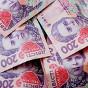 В Пенсионный фонд поступило почти 8 млрд грн за растаможивание