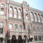 НБУ не видит угрозы в заинтересованности нерезидентов в украинских ОВГЗ