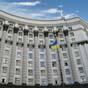 В Украине начнет действовать конвенция по противодействию выводу денег в оффшор