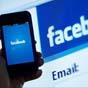 Facebook запускает новостной сервис и готов платить СМИ миллионы долларов - WSJ