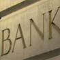 Фонд гарантирования на год продлил ликвидацию КСГ Банка