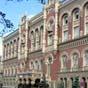 Нацбанк увеличил выкуп валюты с рынка на $83,5 млн