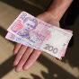 Кабмин повысил тариф на доставку пенсий