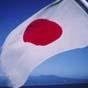 В Японии выпустили