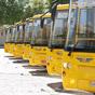 В Киеве появятся экологичные автобусы