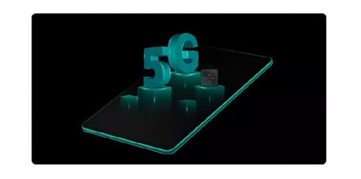 Honor представил первый в мире планшет с поддержкой 5G (фото)