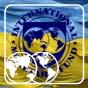 Глава Нацбанка назвал основные проблемные вопросы в переговорах с МВФ