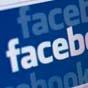 Компания Facebook объединила чаты Instagram и Messenger