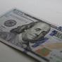 Будут колебания: Минфин спрогнозировал курс доллара до конца года