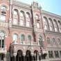 НБУ внедрил оверсайт индикаторов валютного рынка
