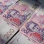 НБУ выдал 4 банкам почти 6 миллиардов короткого рефинанса
