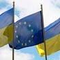 Еврокомиссия пересмотрела прогноз для экономики еврозоны