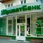 «ПриватБанк» списал связанные с экс-акционерами кредиты на 3,3 млрд