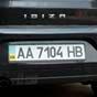 Сколько стоят самые дорогие автомобильные номера в мире: рейтинг