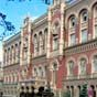 Шевченко заявил о готовности Нацбанка к любому сценарию в Украине