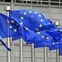 ЕС обновил список стран, жителям которых разрешен въезд