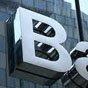 НБУ обновил рейтинг доходности банков
