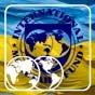 Украина в этом году должна выплатить МВФ $1,6 миллиарда