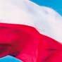 Карту поляка в прошлом году получили более 7 тысяч граждан Украины