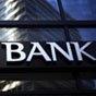 Европейские банки пережили худший период за десять лет — Bloomberg
