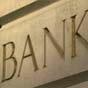 В 2020 году работу потеряли 5 тыс. сотрудников украинских банков