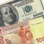 Прогноз курса валют: что будет с долларом в марте и начале апреля