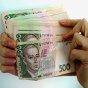 Растрата на 86 млн грн: четырем руководителям банка сообщили о подозрении