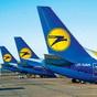 МАУ возобновляет ряд международных рейсов
