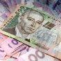 Минфин повысил ставки по ценным бумагам после повышения учетной ставки