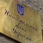 НБУ обязал небанковские финучреждения раскрывать собственников