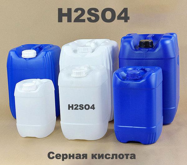 Серная кислота оптом и в розницу в Украине