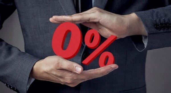 Бывают ли займы с беспроцентной ставкой или это обман?